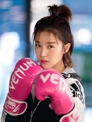 阚清子亲身助阵奥运 变身怪力拳击少女