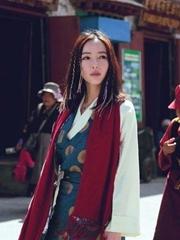 叶一云优雅漫步西藏 随拍展民族风情