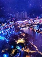 三江公园夜景