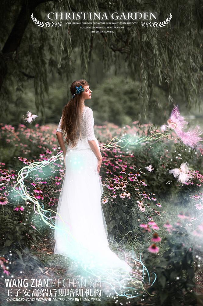 点击大图看下一张:Christina Garden