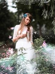 Christina Garden