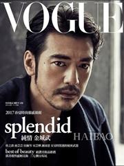 金城武登《Vogue》台湾版2016年12月刊,男神依然如行走的雕刻一般!