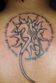 背部漂亮好看的梵文圖騰紋身圖案