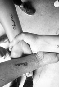 閨蜜手臂上黑色抽象線條英文單詞紋身圖片