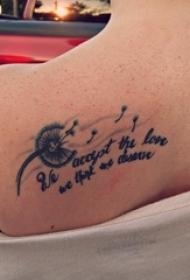 女生背部黑灰素描创意唯美蒲公英纹身图片