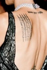 经典梵文后背纹身
