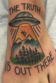 脚背纹身 男生脚背上彩色的飞碟纹身图片