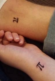 纹身符号 情侣手腕上黑色的数学符号纹身图片