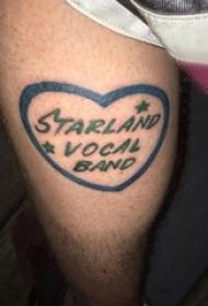 心形带英文纹身 男生大腿上英文和心形纹身图片
