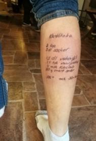 小腿对称纹身 男生小腿上黑色的英文纹身图片