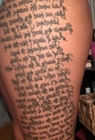 花体英文纹身 女生大腿上花体英文纹身图案