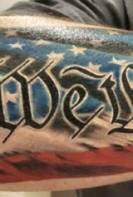 花体英文纹身 男生手臂上花体英文纹身美国国旗纹身图案