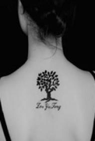 精美大树背部纹身