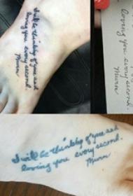 花体英文纹身 女生脚背上花体英文纹身图片