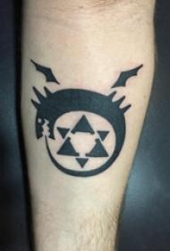 飞龙纹身图 男生手臂上飞龙纹身图案