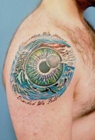 大臂纹身大全图片 男生大臂上彩色的眼睛纹身图片