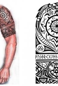 部落图腾纹身手稿 多款简单线条纹