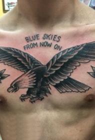 纹身老鹰图案 男生胸部老鹰纹身图案