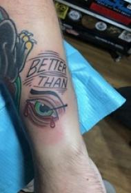 眼睛纹身 男生手臂上眼睛纹身花体英文纹身图片