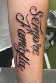 花体英文纹身 男生手臂上花体英文纹身3d纹身图片