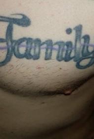 花体英文纹身 男生胸部花体英文纹身图片