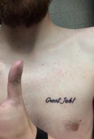 纹身 英文 男生胸部花体英文纹身图片
