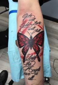 蝴蝶纹身女 女生手臂上蝴蝶纹身图片