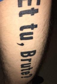 英文短句纹身 男生腿部英文短句纹身图片