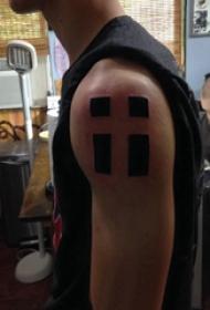 欧美几何纹身图案 男生手臂上几何纹身图案