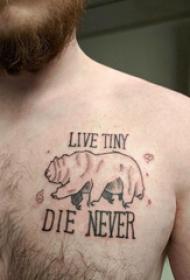 胸部紋身男 男生胸部英文和熊紋身圖片