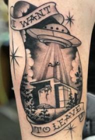 纹身黑色 男生手臂上建筑物和飞碟纹身图片