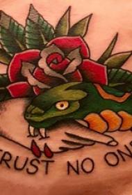 蛇和花纹身图案  男生腹部蛇和花纹身图片