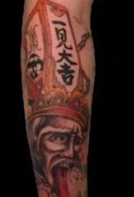 九泉使者霸气诟谇无常特性纹身