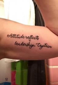 手臂内侧英文纹身  男生手臂上黑色的英文纹身图片