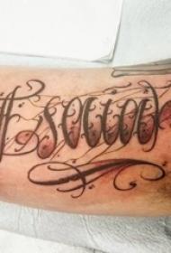 花体英文纹身  男生大臂上黑灰的花体英文纹身图片
