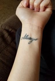 花体英文纹身图 女生手腕上简单的英文纹身图片
