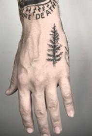 植物纹身  弥漫着清新气息的植物纹身图案