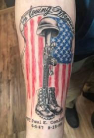 美国国旗纹身  男生手臂上彩绘的美国国旗纹身图片