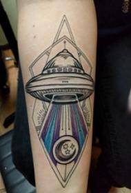 飞碟纹身图案 男生手臂上月亮和飞碟纹身图片