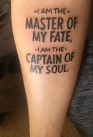 手纹身英文字母  女内行臂上创意的英文字母纹身图片
