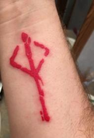 纹身符号  男生手臂上红色的符号纹身图片