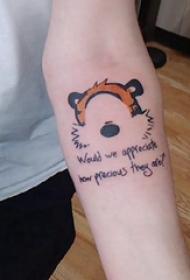 纹身小臂花纹  男生小臂上彩色的有趣纹身图片