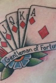 扑克牌纹身 男生大腿上花朵和扑克牌纹身图片