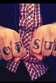手指头上的纹身 男生手指上简单的英文纹身图片
