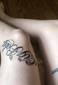 花体英文纹身 女生大腿上黑色的英文纹身图片