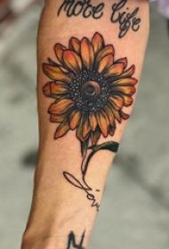 植物纹身 男生手臂上英文和向日葵纹身图片