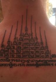 纹身佛经图案  男生后背上黑色的佛经纹身图片