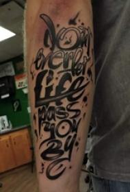 纹身涂鸦英文字体  创意与特性结合的涂鸦英文字体纹身图案