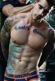 时尚帅哥的纹身图案欣赏