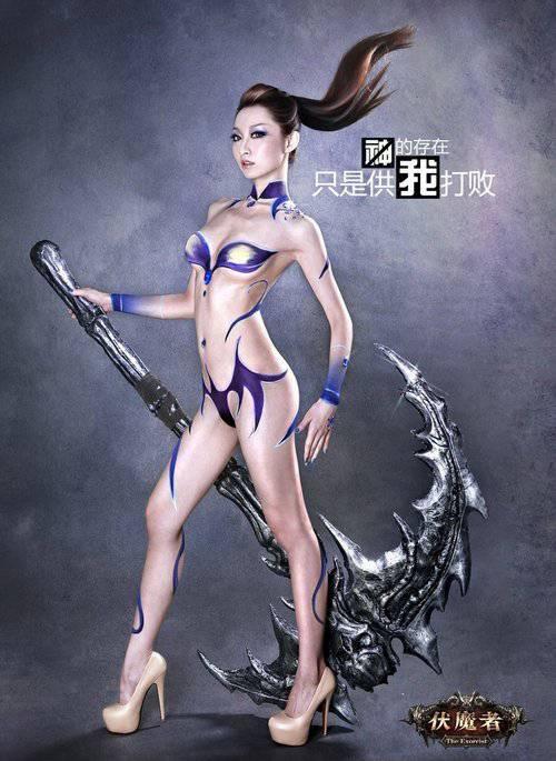 点击大图看下一张:泰国性感美女COSPLAY伏魔者人体艺术摄影